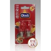 E12 0.5W 保庇燈2入一組 (紅色)